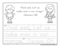 Printable Adam and Eve Coloring Pages For Kids | 155x200
