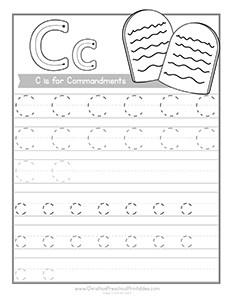 Free Bible Handwriting Pages - Christian Preschool Printables