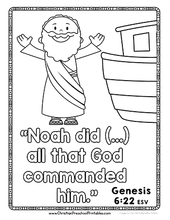 Noahs Ark Bible Verse Coloring Page