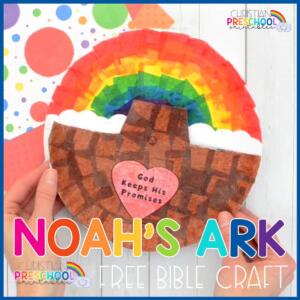 NoahsArkPaperCraft