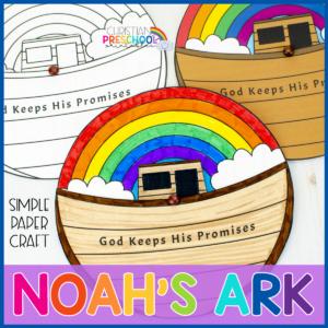 NoahsArkSpinnerTP